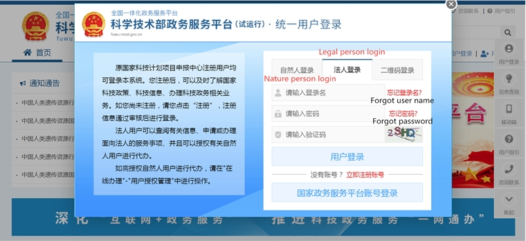 New Foreigners' Work Permit Application